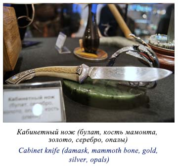 Cabinet knife (damask, mammoth bone, gold, silver, opals)