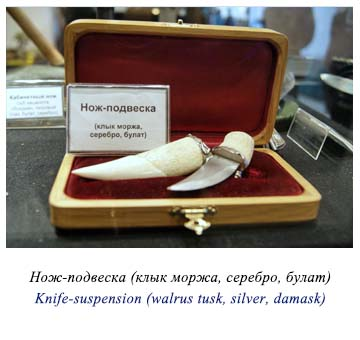 Knife-suspension (walrus tusk, silver, damask)