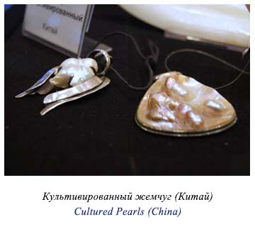 Cultured Pearls (China)